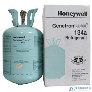 霍尼韦尔R134A