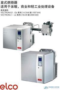 欧科EK系列燃烧器配件
