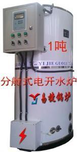 台州上市1吨分舱电开水炉【丽水宁波温州绍兴湖州杭州