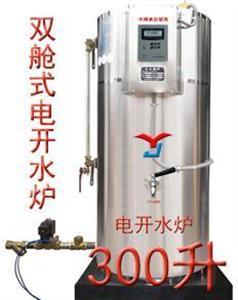 南通网供300升双仓电开水炉【苏州丹阳连云港南京】