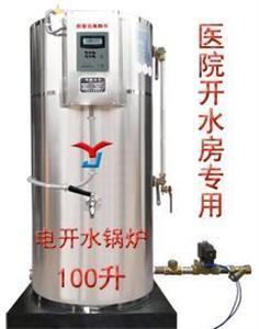 常州网售400升两仓电开水锅炉【泰州镇江盐城溧水】