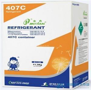 R407C制冷剂,国产R407C制冷剂