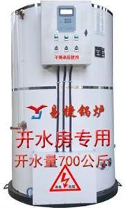 衢州上市700升分舱电开水炉【温州金华舟山嘉兴台州浙