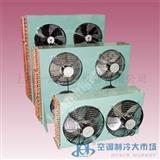 LEEK上海一成风冷冷凝器