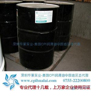 CP-1515-150冷冻油冷冻机油