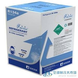 空调制冷剂R134A,空调冷媒R134A