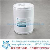 CP-4214-320冷冻油,比泽尔、汉钟、约克等