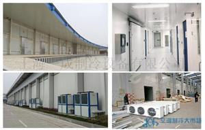 上海一成 冷库工程