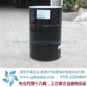 CPI氨制冷压缩机油