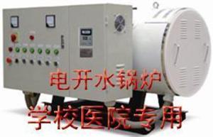 佳木斯网卖六吨电开水炉直销【黑龙江大庆双鸭山七台河