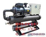 3p工业小型冷水机组