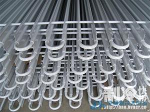专利制冷节能铝排蒸发器