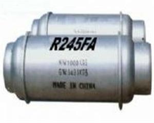 HFC-245fa(五氟丙烷)