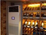 低温型恒温恒湿酒窖空调机,温度可控12―18度,湿度48―90