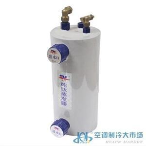 4HP立式纯钛蒸发器