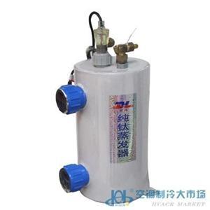 化工专用钛管蒸发器