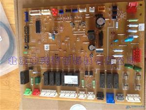 美的空调机房专用电路板KF-72