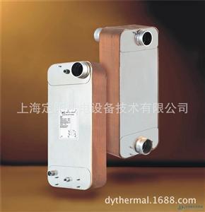 丹佛斯Danfoss 钎焊板式换热器 热交换器冷