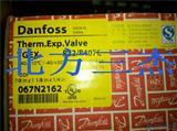 丹佛斯膨胀阀 TGEX15 067N2162