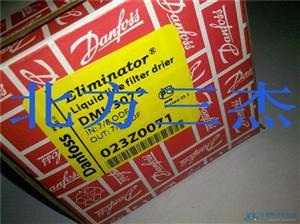 丹佛斯单向过滤器 DML307S 023Z0071 7分焊口