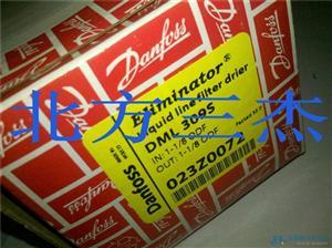丹佛斯单向过滤器 DML309S 023Z0072 9分焊口
