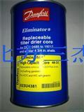 丹佛斯�^�V芯 48―DC 023U4381 干燥+吸酸