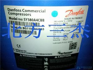 百福马空调压缩机 R22 SY380A4CBB 30P 涡旋 焊口