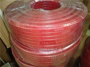 华阳生产电厂耐高温伴热电缆