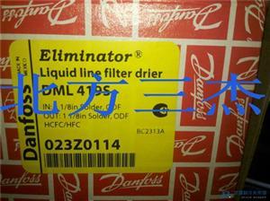 丹佛斯过滤器 DML419S 023Z0114 9分焊口