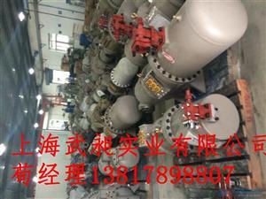 复盛SRL940-B-MS/MP中高温螺杆制冷压缩机