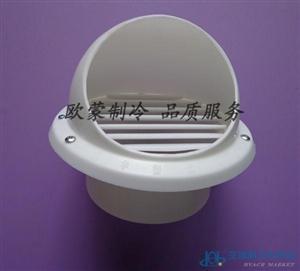 110mm外墙防雨透气罩