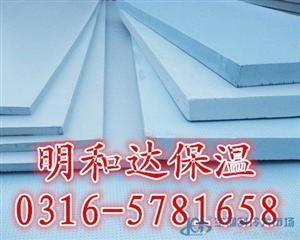 挤塑聚苯板 屋面     挤塑聚苯板 b1级    挤塑型聚苯