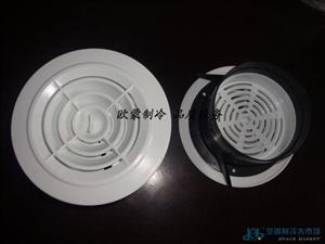 ABS新风口/圆形可调出风口
