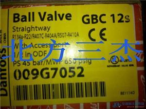 GBC型手�诱{�球�y �в�z�y孔009G7052 4分