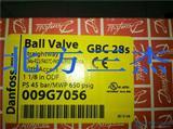 丹佛斯 GBC型手动调节球阀 带有检测孔009G7056 9分