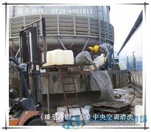 荆门地区专业中央空调清洗(冷却水系统清洗)