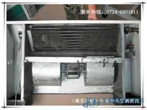 荆门地区专业中央空调清洗(风机盘管末端清洗)