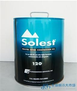 Solest 120冷冻油 环保冷冻油