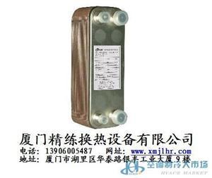 福建不锈钢空调蒸发器/冷凝器批发