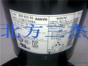 三洋涡旋压缩机 C-SB373H8A