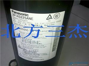 松下空调压缩机 R22 2P14S225 220V 小1P 转子式