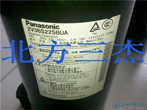 松下空调压缩机 R22 2V36S225 220V 大2P 转子式