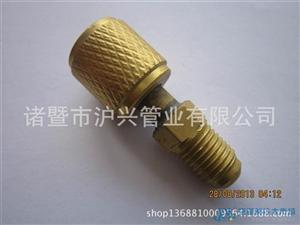厂家直销优质黄铜410雪种转换接头