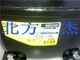 思科普 冰柜压缩机 SC18CM R22