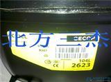 思科普 冰柜压缩机 SC12CL  R404