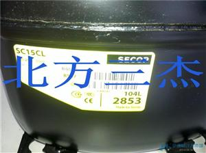 思科普 冰柜压缩机 SC15CL  R404