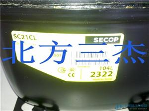 思科普 冰柜澳门太阳城网站44118 SC21CL  R404