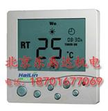 海林温控器HL2008可编程温控器