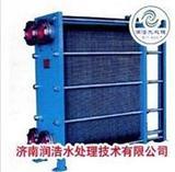 板式换热器 济南水处理设备