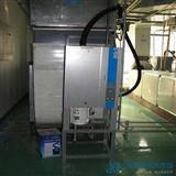电热式加湿器